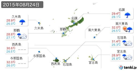 沖縄県(2015年08月24日の天気