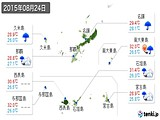 実況天気(2015年08月24日)