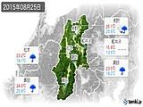 2015年08月25日の長野県の実況天気