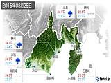2015年08月25日の静岡県の実況天気