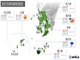 2015年08月26日の鹿児島県の実況天気