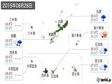 2015年08月26日の沖縄県の実況天気