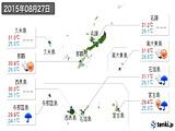 2015年08月27日の沖縄県の実況天気
