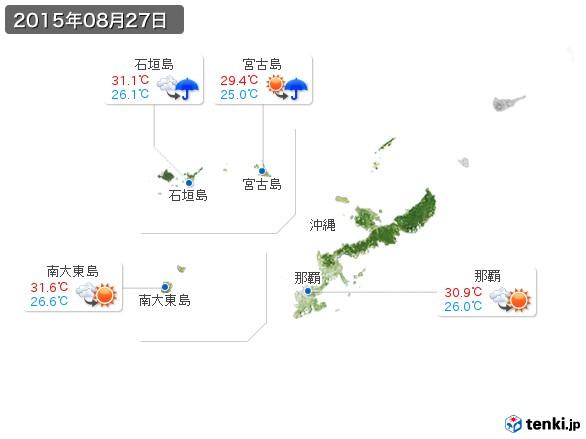 沖縄地方(2015年08月27日の天気