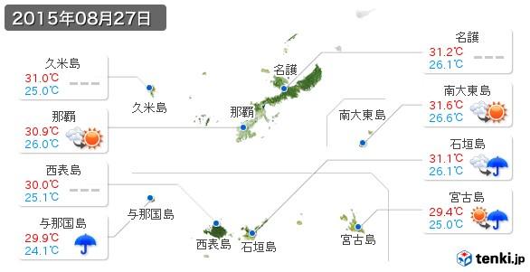沖縄県(2015年08月27日の天気