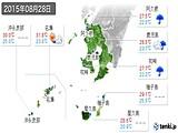 2015年08月28日の鹿児島県の実況天気