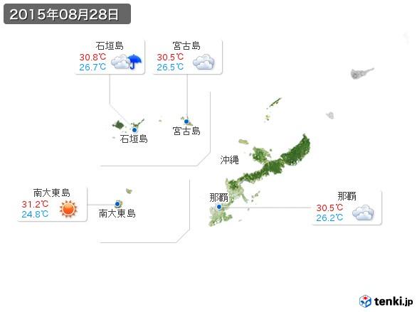 沖縄地方(2015年08月28日の天気