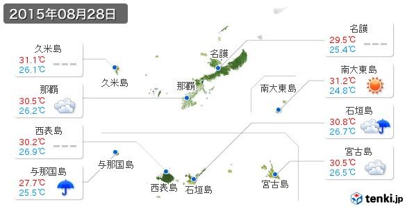 沖縄県(2015年08月28日の天気
