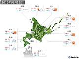 2015年08月29日の北海道地方の実況天気