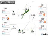 2015年08月29日の沖縄県の実況天気