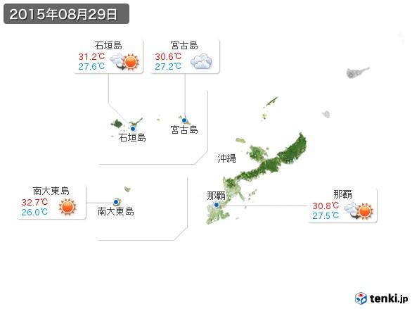 沖縄地方(2015年08月29日の天気