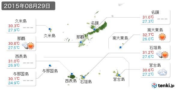 沖縄県(2015年08月29日の天気