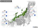 2015年08月30日の北陸地方の実況天気