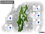 2015年08月30日の長野県の実況天気