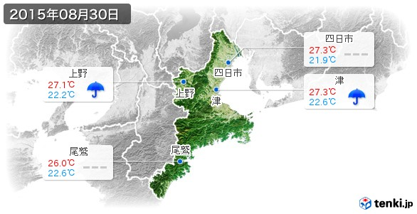 三重県(2015年08月30日の天気