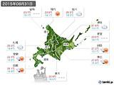 2015年08月31日の北海道地方の実況天気