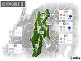 2015年08月31日の長野県の実況天気