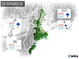 2015年08月31日の三重県の実況天気