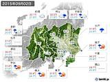 2015年09月02日の関東・甲信地方の実況天気