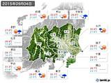 2015年09月04日の関東・甲信地方の実況天気