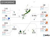 2015年09月04日の沖縄県の実況天気