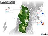 2015年09月04日の山形県の実況天気