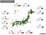 実況天気(2015年09月04日)