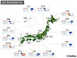 2015年09月07日の実況天気