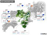 2015年09月10日の近畿地方の実況天気