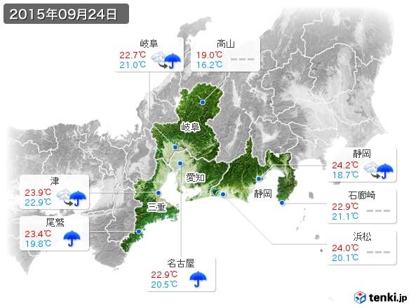 東海地方(2015年09月24日の天気