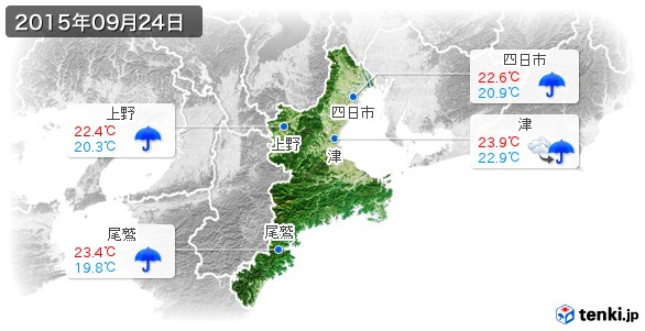 三重県(2015年09月24日の天気