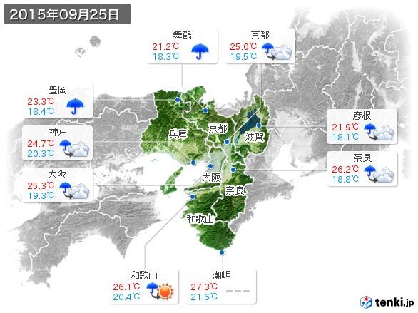 近畿地方(2015年09月25日の天気