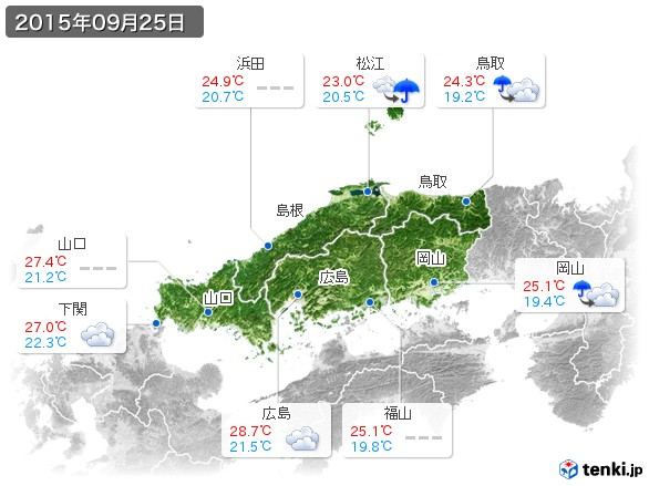 中国地方(2015年09月25日の天気