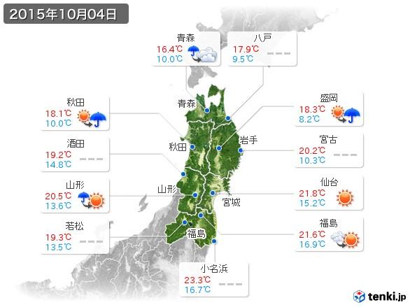 東北地方(2015年10月04日の天気