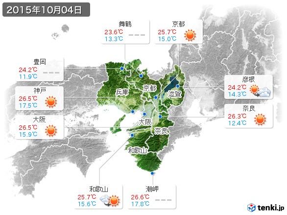 近畿地方(2015年10月04日の天気
