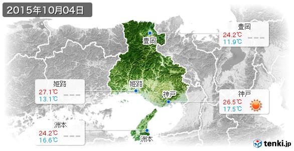 兵庫県(2015年10月04日の天気