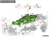 2015年10月08日の中国地方の実況天気