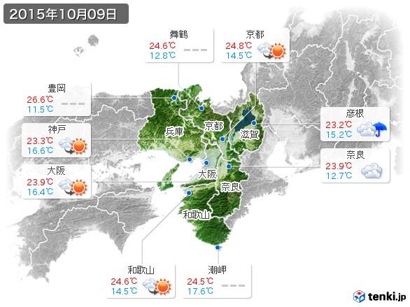 近畿地方(2015年10月09日の天気