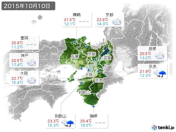 近畿地方(2015年10月10日の天気
