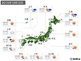 2015年10月12日の実況天気