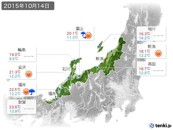 北陸地方(2015年10月14日の天気