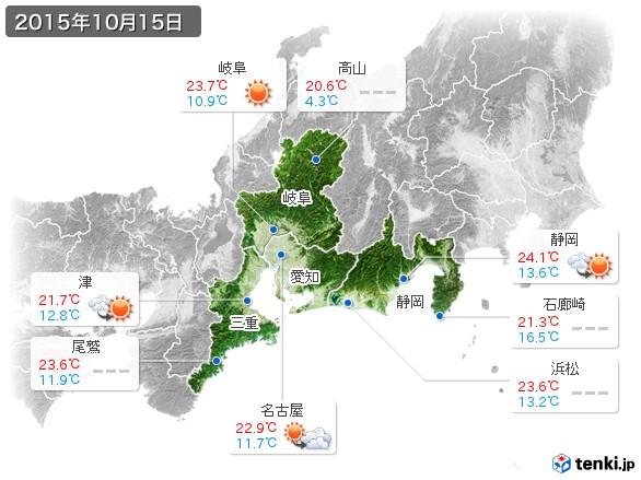 東海地方(2015年10月15日の天気