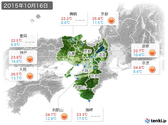 近畿地方(2015年10月16日の天気