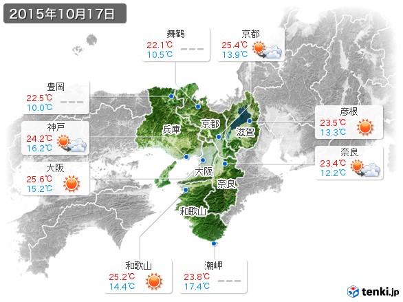 近畿地方(2015年10月17日の天気