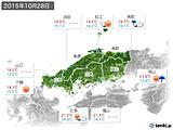 2015年10月28日の中国地方の実況天気