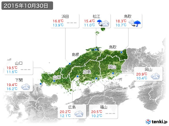 中国地方(2015年10月30日の天気