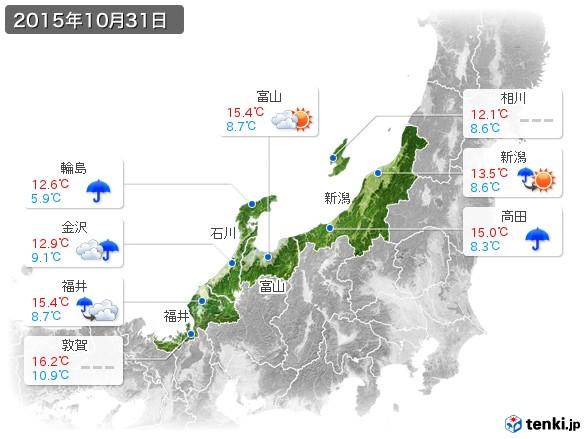 北陸地方(2015年10月31日の天気
