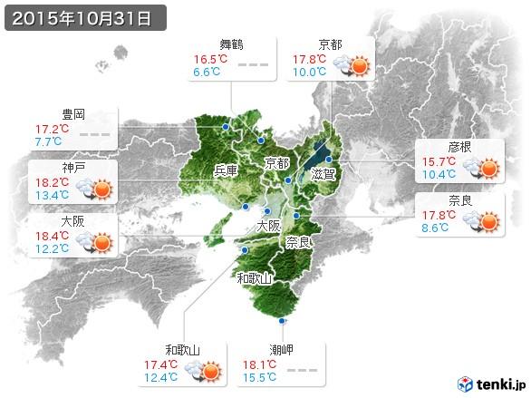 近畿地方(2015年10月31日の天気