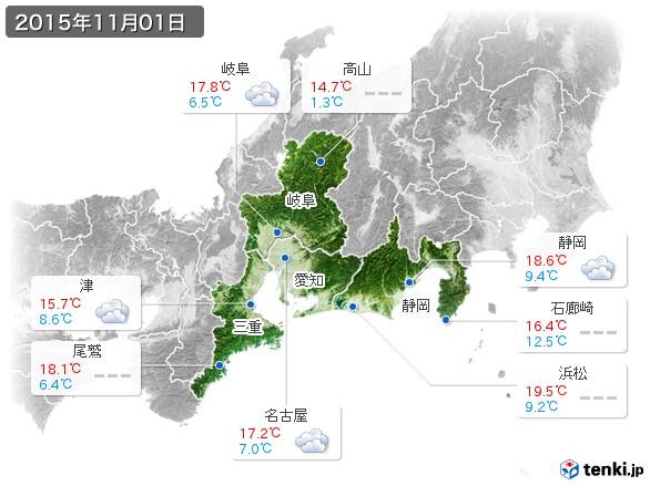 東海地方(2015年11月01日の天気