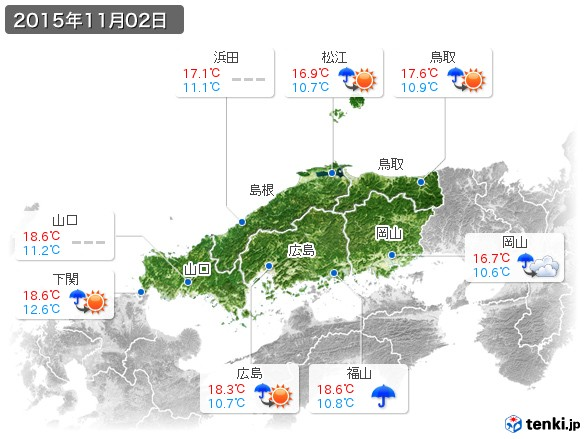 中国地方(2015年11月02日の天気